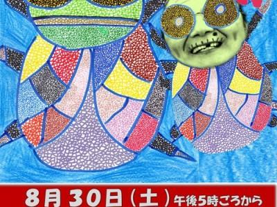 2014年8月30日(土)【8月】栄町市場屋台祭り / 那覇市・栄町市場