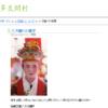 多良間島八月踊り(豊年祭)