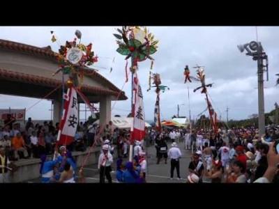 2014年9月9日(火)真栄里大綱引き / 糸満市・真栄里メーミチ広場