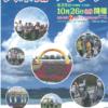 久米島マラソン2014