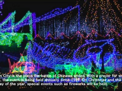 2014年12月13日(土)~2015年1月3日(土)第16回いとまんピースフルイルミネーション&平和の光の柱 / 糸満市観光農園&平和祈念公園 平和の丘