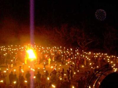 2014年12月31日(水)摩文仁・火と鐘のまつり / 糸満市・沖縄平和祈念堂