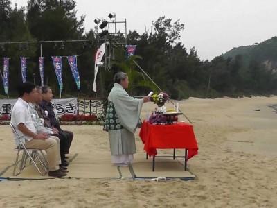 2015年3月21日(土)・22日(日)日本最南端!八重山の海びらき2015 / 与那国島 ナーマ浜