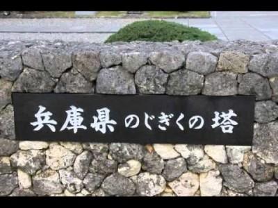 2015年4月11日(日)平和の礎刻銘者追悼清明祭 / 糸満市・沖縄平和祈念堂