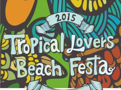 2015年6月14日(日)トロピカルラバーズビーチフェスタ2015 / 石垣島フサキリゾートヴィレッジ