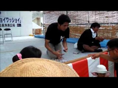 2015年8月8日(土)・9日(日)となき祭り&カシキー(綱引き)2015 / 渡名喜島(渡名喜村)渡名喜港