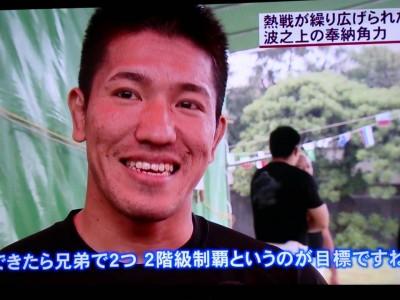 2015年8月9日(日)儀間志良堂蔵角力大会  / 久米島・字儀間志良堂蔵