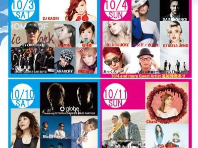 2015年10月3日(土)・4日(日)・10日(土)・11日(日)LIVE on the BEACH Opening Special-version.00-in OKINAWA / 那覇市・波の上うみそら公園