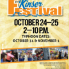 MCCS キャンプキンザーフェスティバル 2015のポスター