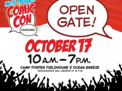 2015年10月17日(土)コミックコン沖縄(MCCS Comic Con Okinawa) / 米軍基地・キャンプフォスター