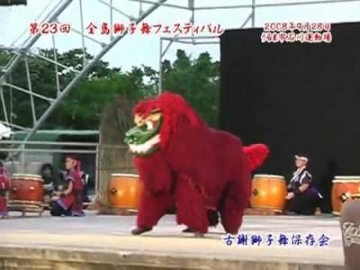 2015年10日25日(日)第30回全島獅子舞フェスティバル / うるま市・安慶名闘牛場