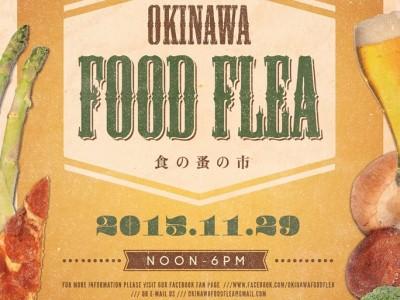 2015年11月29日(日)オキナワフードフェア「OKINAWA FOOD FLEA vol.5」 / 宜野湾市・宜野湾港マリーナ緑地公園内