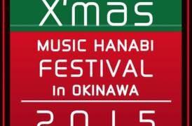 クリスマス音楽花火フェスティバル in 沖縄