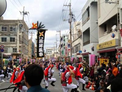 2016年1月30日(土)・31日(日)第54回名護さくら祭り / 名護中央公園、他