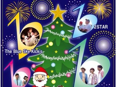 2015年12月20日(日)第2回 中城青年祭り / 中城村・吉の浦公園 野球場