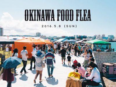 2016年5月8日(日)野外フードフェス「OKINAWA FOOD FLEA Vol.7」 / 宜野湾市・宜野湾港マリーナ