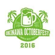 2016年10月16日(日)オキナワオクトーバーフェスト2016 / 北谷公園野球場前広場