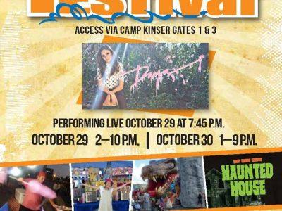 2016年10月29日(土)・30日(日)MCCS キャンプキンザーフェスティバル 2016(Camp Kinser Festival) / 浦添市・キャンプ・キンザー