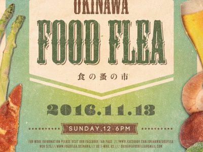 2016年11月13日(日)野外フードフェス「OKINAWA FOOD FLEA Vol.9」 / 宜野湾市・宜野湾港マリーナ