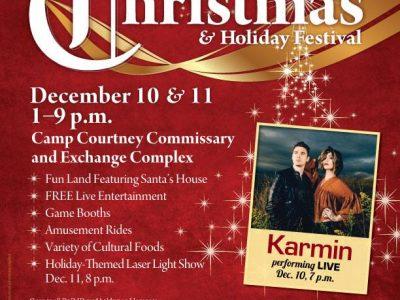 2016年12月10日(土)・11日(日)キャンプコートニー クリスマス&ホリデー・フェスティバル2016 / うるま市・キャンプコートニー PX駐車場
