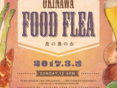 2017年3月5日(日)野外フードフェス「OKINAWA FOOD FLEA Vol.10」 / 宜野湾市・宜野湾港マリーナ
