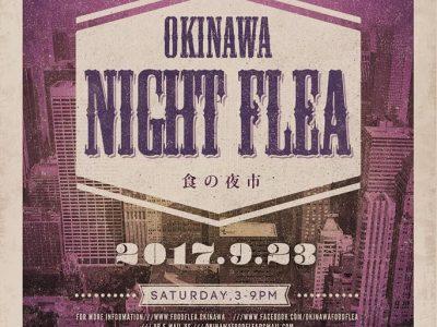 2017年9月23日(土)野外フードフェス「OKINAWA FOOD FLEA Vol.12」 / 宜野湾市・宜野湾港マリーナ