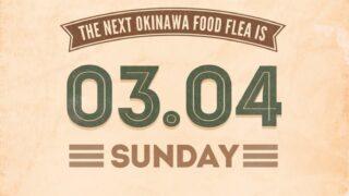 「OKINAWA FOOD FLEA Vol.13」のフライヤー