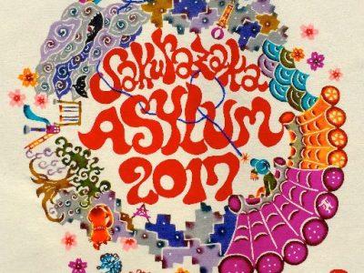 2017年2月18日(土)・19日(日)Sakurazaka ASYLUM 2017 / 那覇市・桜坂界隈&周辺