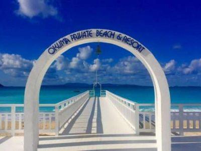 2018年3月25日(日)オクマビーチ海開き / 国頭村・オクマ プライベートビーチ&リゾート
