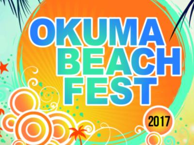 2017年4月29日(土)・30日(日)オクマビーチフェスト(Okuma Beach Fest)2017 / 米軍保養地オクマレクリエーション施設