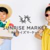 都市型マルシェ「Sunrise Market~サンライズマーケット~ Vol.3」